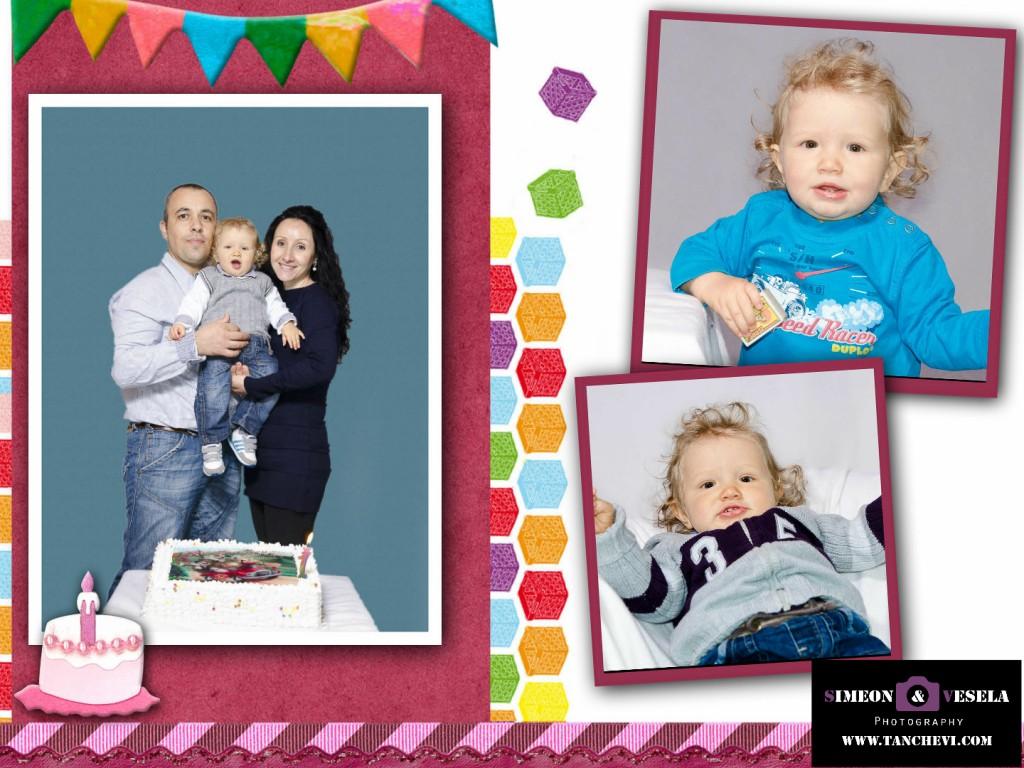 детска фотосесия фотограф за рожден ден 4