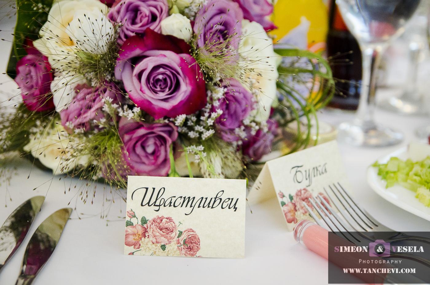 Детайли сватбена фотография 2016 - 200